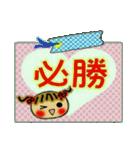 お茶目なみーちゃん15(個別スタンプ:36)