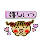 お茶目なみーちゃん15(個別スタンプ:37)