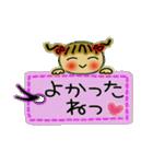 お茶目なみーちゃん15(個別スタンプ:38)