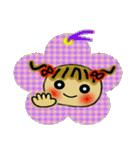 お茶目なみーちゃん15(個別スタンプ:40)