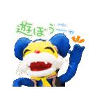 ニャンちゅう(個別スタンプ:09)