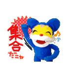 ニャンちゅう(個別スタンプ:10)