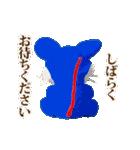 ニャンちゅう(個別スタンプ:17)