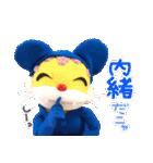 ニャンちゅう(個別スタンプ:20)