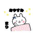 まりちゃんスタンプ(個別スタンプ:02)