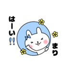まりちゃんスタンプ(個別スタンプ:08)
