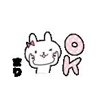 まりちゃんスタンプ(個別スタンプ:09)