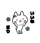 まりちゃんスタンプ(個別スタンプ:12)
