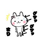まりちゃんスタンプ(個別スタンプ:13)