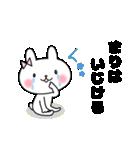 まりちゃんスタンプ(個別スタンプ:14)