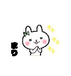 まりちゃんスタンプ(個別スタンプ:16)