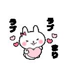 まりちゃんスタンプ(個別スタンプ:17)