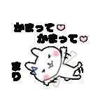 まりちゃんスタンプ(個別スタンプ:21)