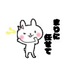 まりちゃんスタンプ(個別スタンプ:25)