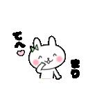 まりちゃんスタンプ(個別スタンプ:26)