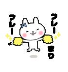 まりちゃんスタンプ(個別スタンプ:28)
