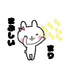 まりちゃんスタンプ(個別スタンプ:30)