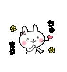 まりちゃんスタンプ(個別スタンプ:31)