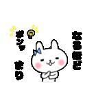 まりちゃんスタンプ(個別スタンプ:34)
