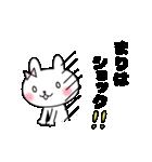 まりちゃんスタンプ(個別スタンプ:36)