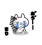 まりちゃんスタンプ(個別スタンプ:37)