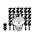 まりちゃんスタンプ(個別スタンプ:38)