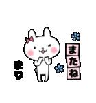 まりちゃんスタンプ(個別スタンプ:39)