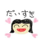 こどもクレヨン家族 恋愛編(個別スタンプ:01)