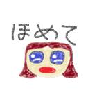 こどもクレヨン家族 恋愛編(個別スタンプ:02)