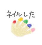 こどもクレヨン家族 恋愛編(個別スタンプ:04)