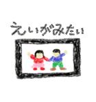 こどもクレヨン家族 恋愛編(個別スタンプ:10)