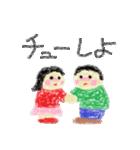 こどもクレヨン家族 恋愛編(個別スタンプ:14)