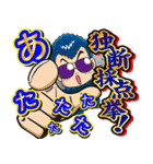 あたた!!ファミコン神拳スタンプ(個別スタンプ:01)