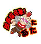 あたた!!ファミコン神拳スタンプ(個別スタンプ:02)