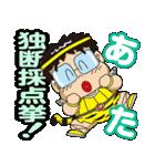 あたた!!ファミコン神拳スタンプ(個別スタンプ:03)