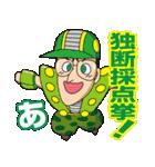 あたた!!ファミコン神拳スタンプ(個別スタンプ:04)