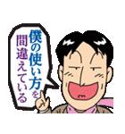 あたた!!ファミコン神拳スタンプ(個別スタンプ:06)