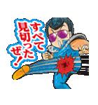 あたた!!ファミコン神拳スタンプ(個別スタンプ:20)