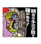 あたた!!ファミコン神拳スタンプ(個別スタンプ:30)