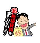 あたた!!ファミコン神拳スタンプ(個別スタンプ:32)