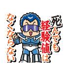 あたた!!ファミコン神拳スタンプ(個別スタンプ:33)