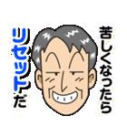 あたた!!ファミコン神拳スタンプ(個別スタンプ:35)