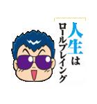 あたた!!ファミコン神拳スタンプ(個別スタンプ:36)