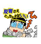 あたた!!ファミコン神拳スタンプ(個別スタンプ:40)