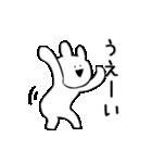 すこぶる動くウサギ2(個別スタンプ:02)
