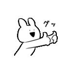 すこぶる動くウサギ2(個別スタンプ:03)
