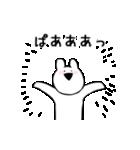 すこぶる動くウサギ2(個別スタンプ:04)