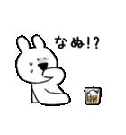 すこぶる動くウサギ2(個別スタンプ:07)