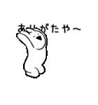すこぶる動くウサギ2(個別スタンプ:08)