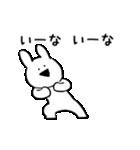 すこぶる動くウサギ2(個別スタンプ:09)